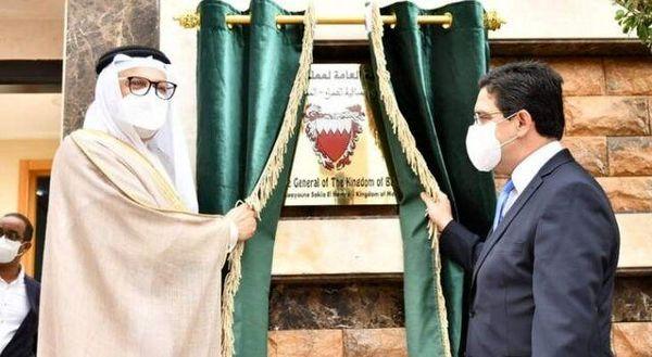 کنسولگری بحرین در مراکش افتتاح شد