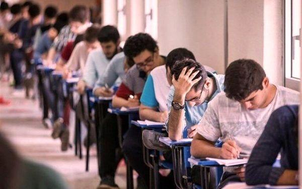 نحوه برگزاری امتحانات نیم سال اول تحصیلی مشخص شد