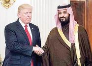 نوبت باج سعودیها به ترامپ