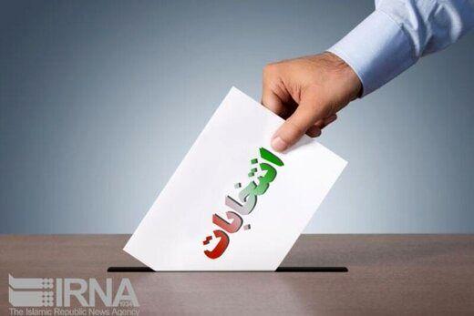 اولین نامزد رسمی انتخابات ۱۴۰۰ مشخص شد