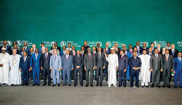 اتحاد آفریقا برای تجارت آزاد