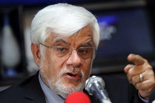 تحلیل عارف از بایدها و نبایدهای جمهوری اسلامی ایران در دهه پنجم انقلاب
