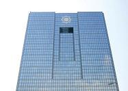 رفع ابهام از پیامدهای استقلال بانک مرکزی
