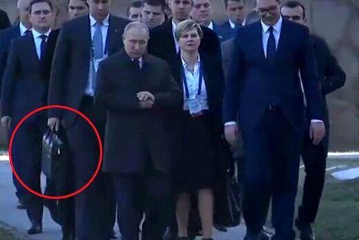کیف سرّی پوتین میتواند قیامت هستهای به پا کند/عکس