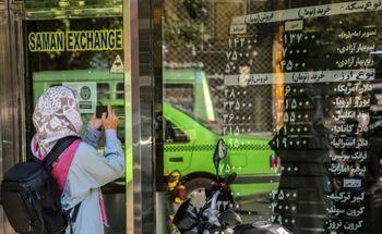 تنها امید طرفداران افزایش قیمت سکه