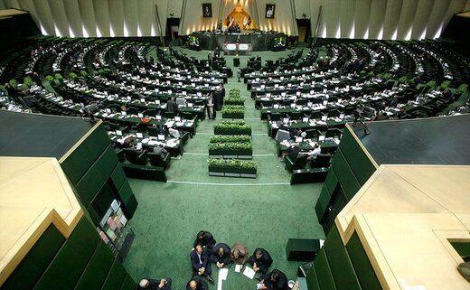 تحقق آرزوی احمدی نژاد به دست مجلس یازدهمی ها