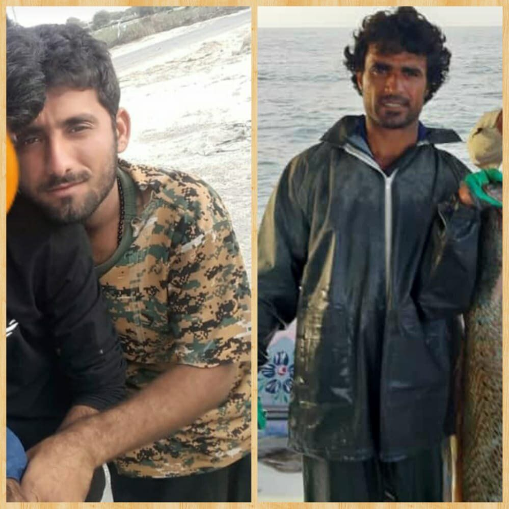 یعقوب جدگال، منصور جدگال دو صیاد ایرانی اهل دشتیاری سیستان وبلوچستان که حدود یک هفته پیش توسط گارد ساحلی کشور امارات کشته شدن،همینقد غریب و مظلوم.