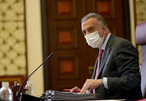 الکاظمی: حفظ امنیت عراق امانت است