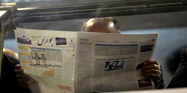 3 خبر مهمی که بورس بازان پیگیری میکنند