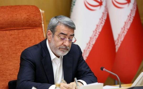 پیگیری وزارت کشور بر اجرای مصوبات ستاد تنظیم بازار استانها