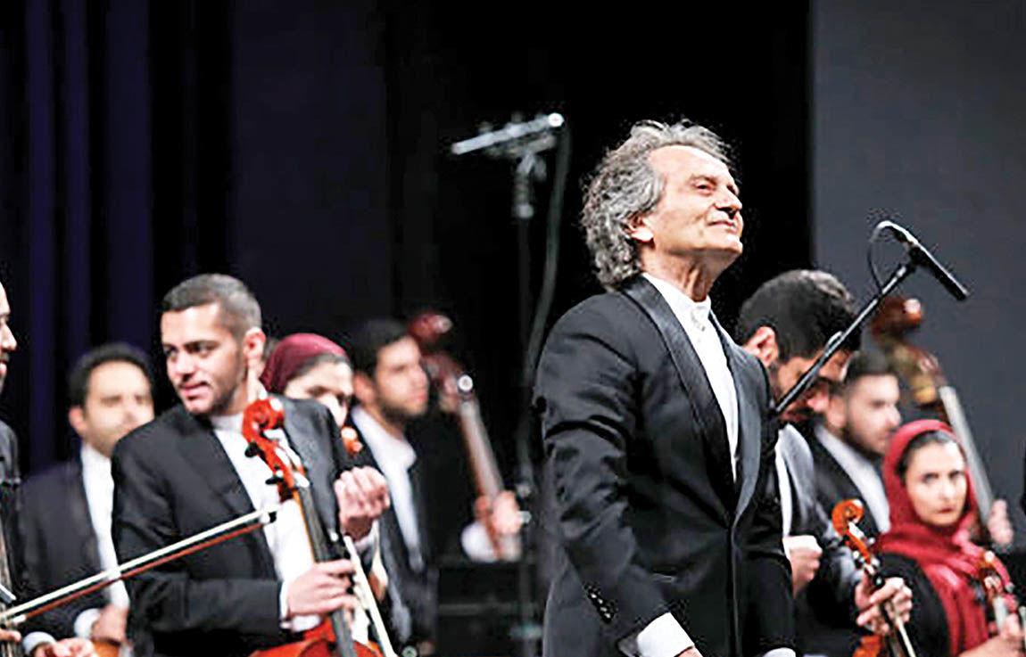 اجرای ارکستر سمفونیک تهران با رهبری شهرداد روحانی