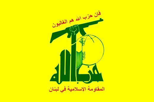 واکنش حزبالله به انفجارهای خونین بغداد