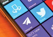 تلگرام ویندوزفون بهروزرسانی شد
