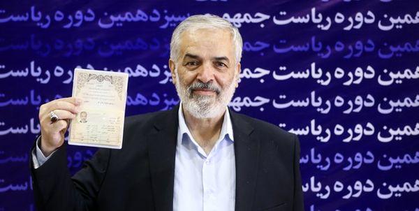 ثبتنام سفیر اسبق ایران در مکزیک و ایتالیا در انتخابات ریاست جمهوری