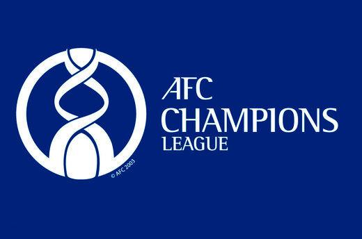 ساعت بازیهای لیگ قهرمانان آسیا 2021 اعلام شد