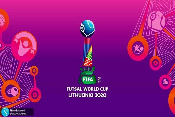 برنامه و نتایج جام جهانی فوتسال 2021