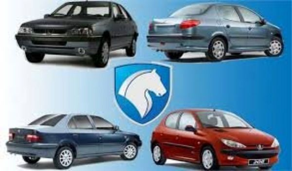پیش فروش ۱۲ محصول ایران خودرو آغاز شد