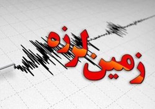 زلزله ای ترسناک خراسان جنوبی را لرزاند