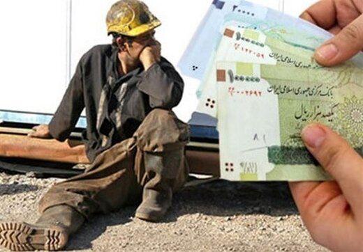 این سه عامل تورم را در ایران به وجود آوردند!
