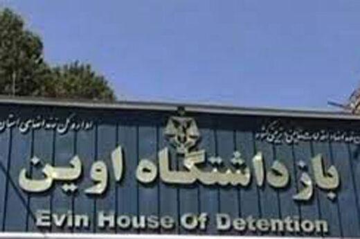 فیلم زندان حسین فریدون منتشر شد