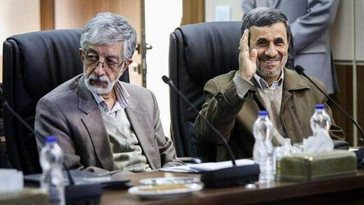 پاسخ حدادعادل به احمدی نژاد: دستبوسی فرح دروغ چندشآوری بود