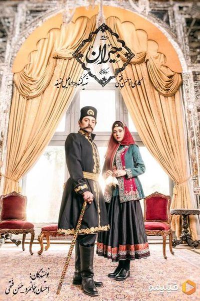 گریم متفات بهرام رادان و پریناز ایزدیار در یک سریال تاریخی+عکس
