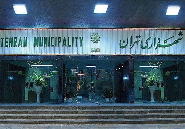 انصراف تعدادی دیگر از گزینه های شهرداری تهران