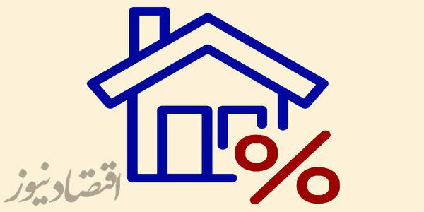 ثبات هزینه وام مسکن در چهارمین هفته 1400