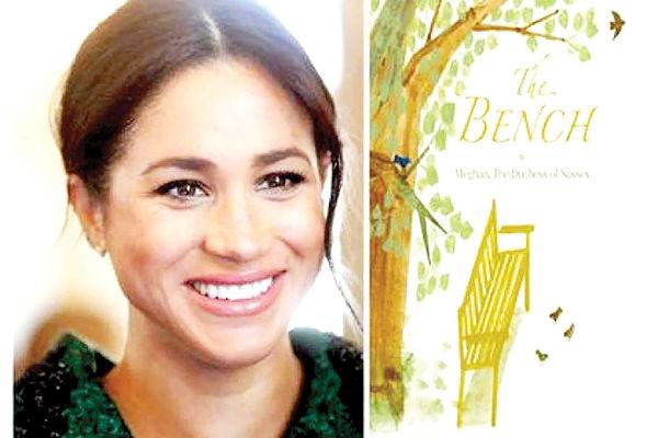 تقلب عروس ملکه  برای قرارگرفتن در لیست پرفروشها