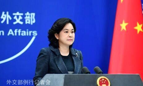درخواست دوباره چین برای لغو تمام تحریمهای ایران