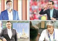 چهار نامزد نهایی ریاست
