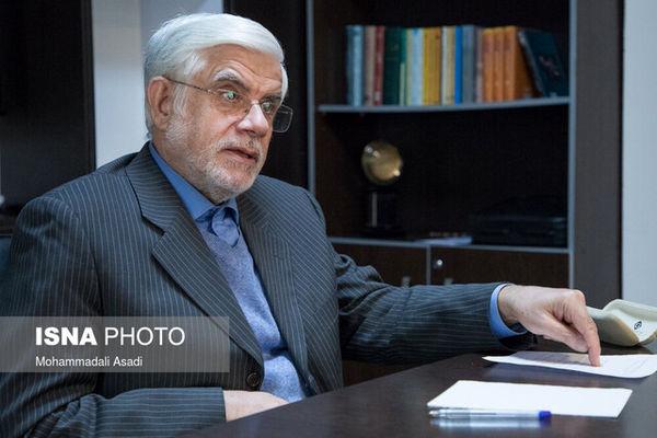 رأی محمدرضا عارف در انتخابات 1400 مشخص شد