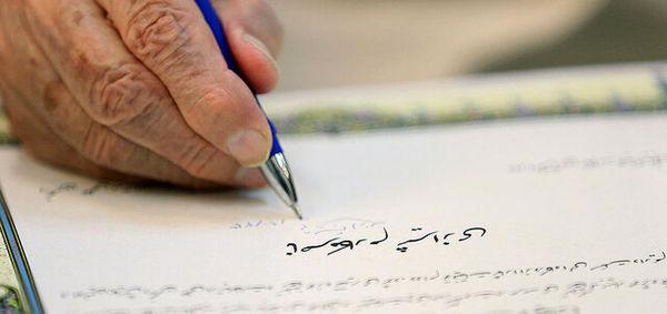 بیانیه آیت الله مکارم شیرازی در خصوص گرانی اخیر