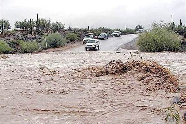 دستور مدیریت سیلابهای بزرگ