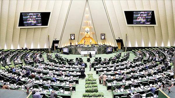 7 اثر مجلس اصولگرا بر سیاست خارجی