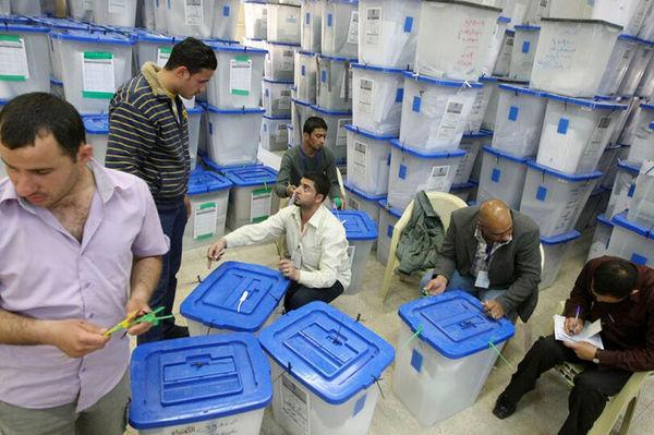 پایان رأی گیری خاص انتخابات پارلمانی عراق