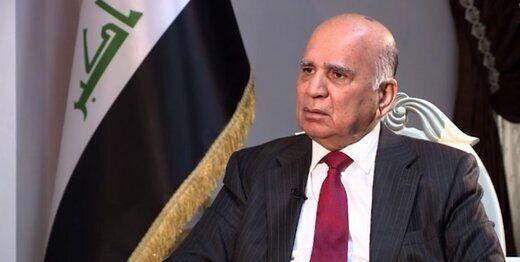 پیام وزیرخارجه عراق در پی پیروزی بایدن