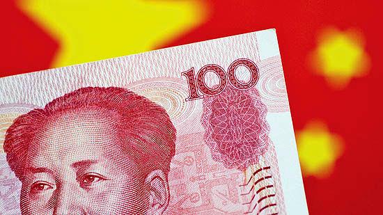 تبرئه چین در دادگاه ارزی آمریکا