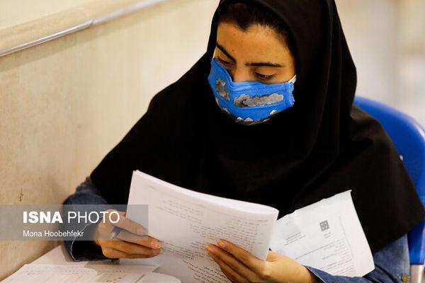 منابع آزمون ارشد وزارت بهداشت اعلام شد