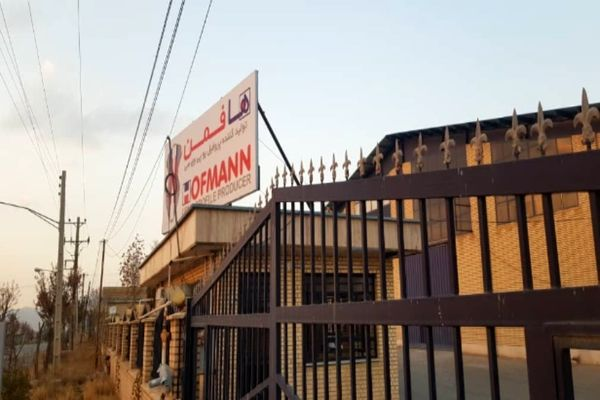 مراسم احیای مجدد کارخانه تولید پروفیل شهرکرد توسط گروه صنعتی و سرمایهگذاری هافمن