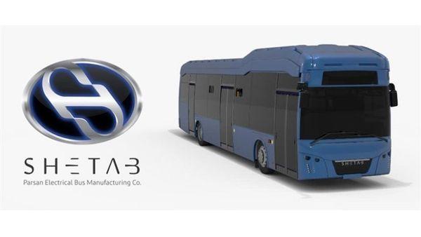 اتوبوس برقی شتاب، اولین خودروی طراحی شده با فناوری PLM در ایران