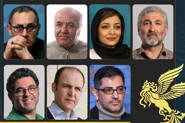 داوران جشنواره فیلم فجر ۳۹ معرفی شدند