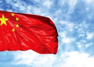 جنگ چین با دلار