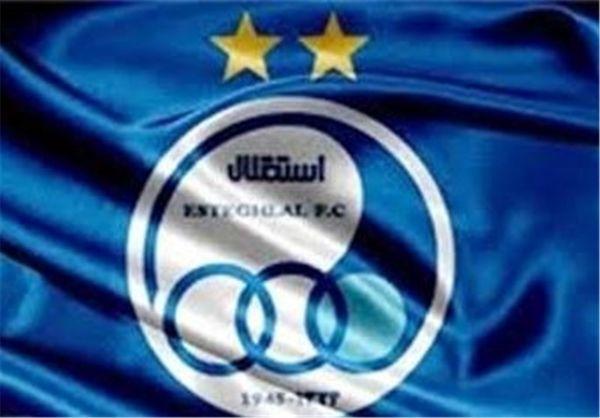 پنجره نقل و انتقالاتی باشگاه استقلال بسته شد
