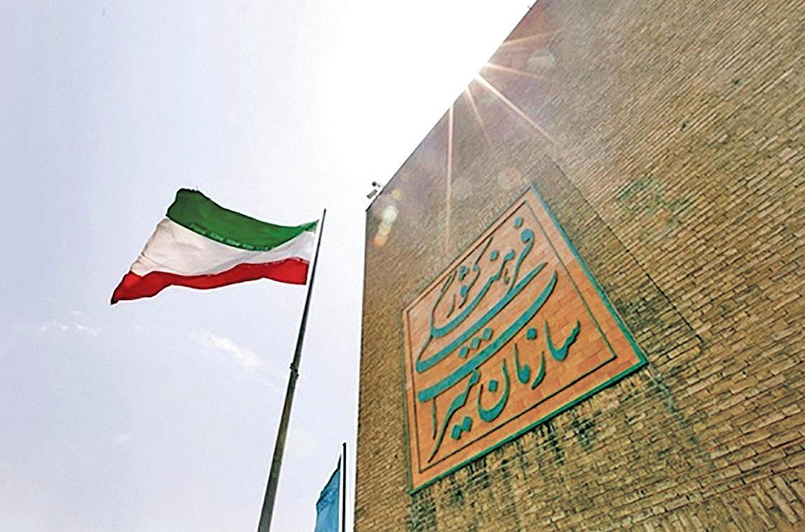 پیامد تشکیل وزارت گردشگری