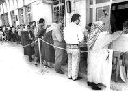 نسخه بازنگری شده قانوناساسی
