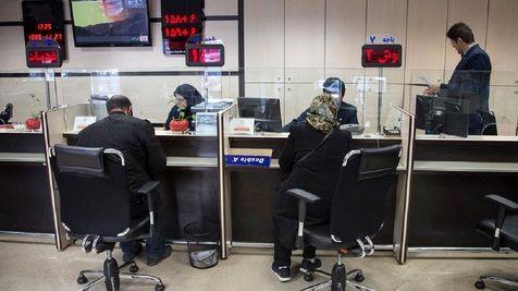 ساعت کار جدید بانکها در شهرهای رنگی چگونه است؟