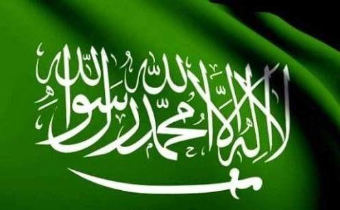 آخرین جزئیات از حمله به یک کشتی سعودی در سواحل غرب عربستان