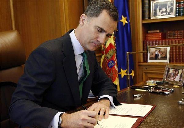 پادشاه اسپانیا به قرنطینه رفت