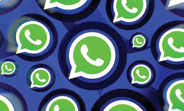 تمدید مجدد مهلت پذیرش قوانین جدید حریم خصوصی واتساپ